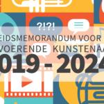Publicatie: Het Beleidsmemorandum van de uitvoerende artiest 2019